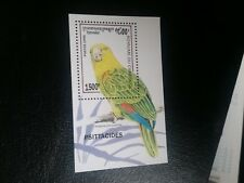 CAMBODIA 1995 SG MS1459 PARROT MNH  (G)