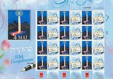 ISRAEL 2015 70th ANNIVERSARY END OF WW2 DENMARK LIBERATED SHEET MNH