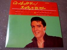 ELVIS PRESLEY ~ LONG TALL SALLY ~ RCA SCP-1133 E.P. JAPAN Reissue ~ MINT!