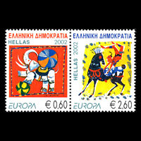 """Greece 2002 - EUROPA Stamps """"The Circus"""" - Sc 2031 MNH"""