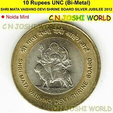 SHRI MATA VAISHNO DEVI SHRINE BOARD SILVER JUBILEE Rs.10 UNC Bi-Metal 1 Coin