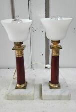 PAIRE DE PETITES LAMPES ANCIENNES DE STYLE EMPIRE