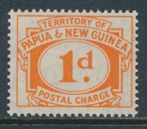 1960 PAPUA NEW GUINEA 1d ORANGE POSTAGE DUE FINE MINT MNH SG D7