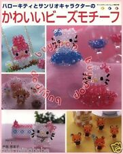 OUT OF PRINT Japanese Beading Craft Book Cute Doll Hello Kitty Mascot