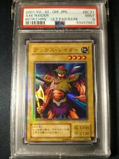 Yugioh Japanese OCG Axe Raider BC-21 Ultra Parallel Rare PSA 9 MINT