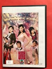 HON NHAN VA SU NGHIEP -  PHIM BO HONGKONG - 5 DVD - USLT