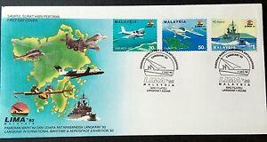 Malaysia 1993 LIMA Langkawi Maritime Aerospace Expo Stamps FDC (Langkawi Cachet)
