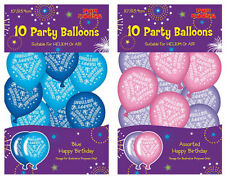 Oval Party Foil Balloons