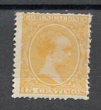 1895 EDIFIL 229* NUEVO CON CHARNELA. ALFONSO XIII (1219)