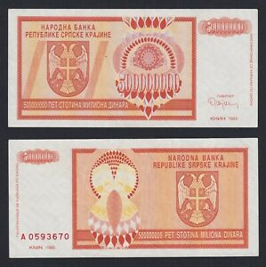 Serbia Krajina - 500.000.000 dinara 1993 SUP+/AU+  C-08