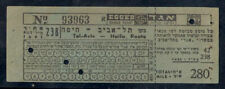 Judaica Palestine Old Decorated Bus Ticket Egged