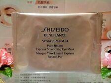 "☾25%OFF!☽ Shiseido Benefiance WrinkleResist 24 Pure Retinol Eye Mask ""P/FREE!"""