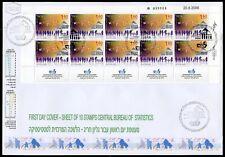 ISRAEL 2008 STATICS BUREAU  SHEET  FIRST DAY COVER
