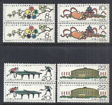 1961 PRC China 563-566 Pairs MNH - 26th World Table Tennis Championships*