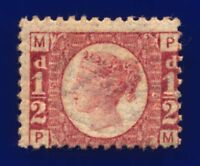1878 SG49 ½d Rose Plate 15 PM Mounted Mint, Usual Gum Crazing CV £175 cbsh