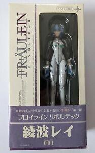Fraulein Revoltech: #001 Neon Genesis Evangelion Rei Ayanami Action Figure