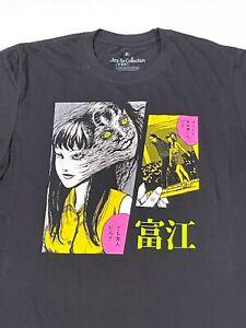 Junji Ito Collection Unisex Black T Shirt