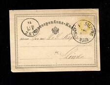 """Österreich 1875 - Bahnpost """"Salzburg - Wien - FPA""""    (#7898)"""