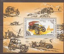 MONGOLIA SGMS1790 1986 CARS M/SHEET MNH