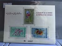 Afghanistan 1962 Children's Day  mint never hinged stamps sheet R26929