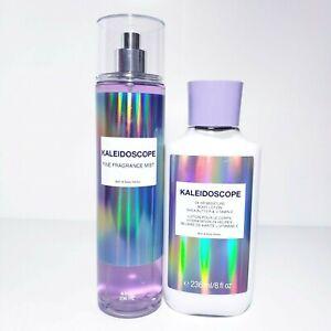 Bath & Body Works KALEIDOSCOPE Fragrance Set Body Mist 8oz Lotion 8oz New