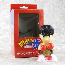 #F60-673 SK JAPAN Trading figure Fighting Spirits Hajime no Ippo