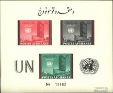 Afghanistan block 17b (complete issue) unmounted mint / never hinged 1961 Day th