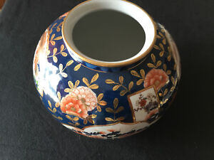 Vtg Ceramic Decorative Round Orb Vase Oriental Floral Design by Toyo Trading Co