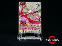 Carte Pokemon Ho-oh & Dracaufeu - GX EX Gold FanMade Metal Card Billet Charizard