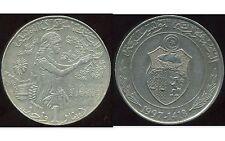 TUNISIE TUNISIA   1 dinar 1997    ( ca )