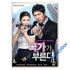 Secret Agent Miss Oh Korean Drama (4 DVD) Excellent English & Quality!
