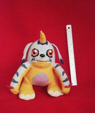 Bandai Cute Digimon Friends Plush Doll Gabumon Season 1 Adventure 7 ""