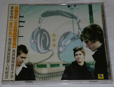 UNDERNEATH HANSON CHINA CD ALBUM VERY RARE ZAC TAYLOR ISAAC OFFICIAL