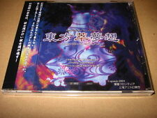 Touhou Suimusou/Immaterial & Missing Power PC game for Windows