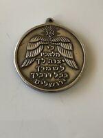 1967 Israel Silver Dayan Wall Jerusalem Kamea Very Rare Engel Protecting Wings