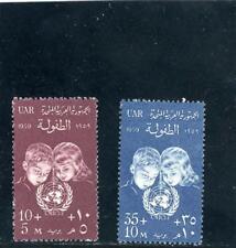 Egypt 1959 Scott# B19-20  mint LH