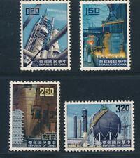 "China #1327-1330 ""INDUSTRIAL DEVELOPMENT""; COMPLETE SET; MH; CV $23.85"