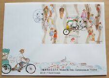2000 Macau Tricycle Drivers Livelihood S/S FDC 澳门三轮车伕生活方式(小型张)首日封 (S/N 0012865)