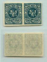 Lithuania 🇱🇹 1919 SC 52 MNH, wmk 145, pair. rta4916