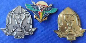 Lot D'insignes militaire étranger