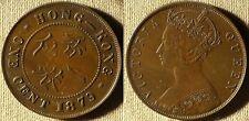Hon Kong : 1879  1 Ct  BR.CH.AU-UNC   #4.2     IR3631
