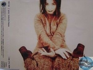 BJORK VIOLENTLY HAPPY japon japan MAXI CD