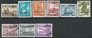 Bangladesh 1978 9 good stamps overprinted SERVICE