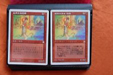 MTG collection portal three kingdoms with cardholder rare cards