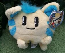 NEOPETS KOOKITH PETPET PLUSHIE 2005 NEW WITH TAG