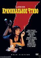 Pulp Fiction (DVD, 2013) Russian,English,Italian,Turkish