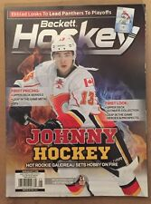 Beckett Hockey Johnny Hockey Gaudreau Upper Deck Pricing May 2015 FREE SHIPPING