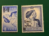 Kuwait Stamps Mint GVI 1948 Silver Wedding MH