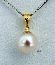 HS Round Japanese Akoya Cultured Pearl 9.6mm Pendant 18K Yellow Gold Top Grading