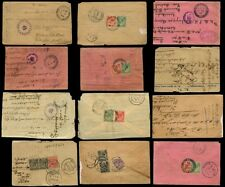 MALAYA SINGAPORE KG5 1916-26 + CENSORS...14 stamps on 6 COVERS